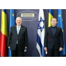 Prime Minister Florin Cîțu's meeting with the President of the State of Israel Reuven Rivlin